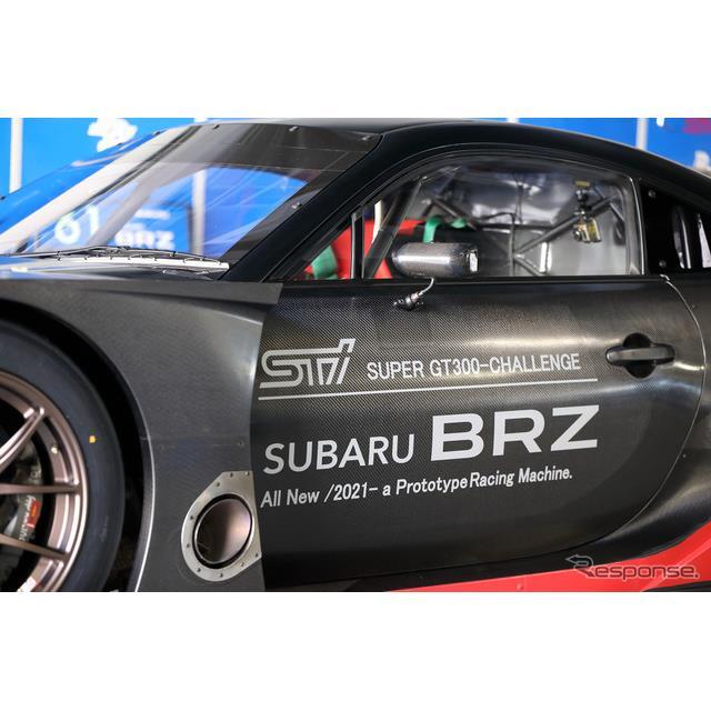 SUBARU/STIはバーチャルで開催されている東京オートサロン2021のブースにて、『BRZ』をベースとした2021年S...
