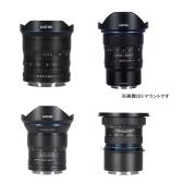 「LAOWA 10-18mm F4.5-5.6 Zoom Leica L」「LAOWA 12mm F2.8 Zero-D Leica L」「LAOWA 15mm F2 Zero-D Leica L」「LAOWA 15mm F4 WIDE ANGLE MACRO Leica L」