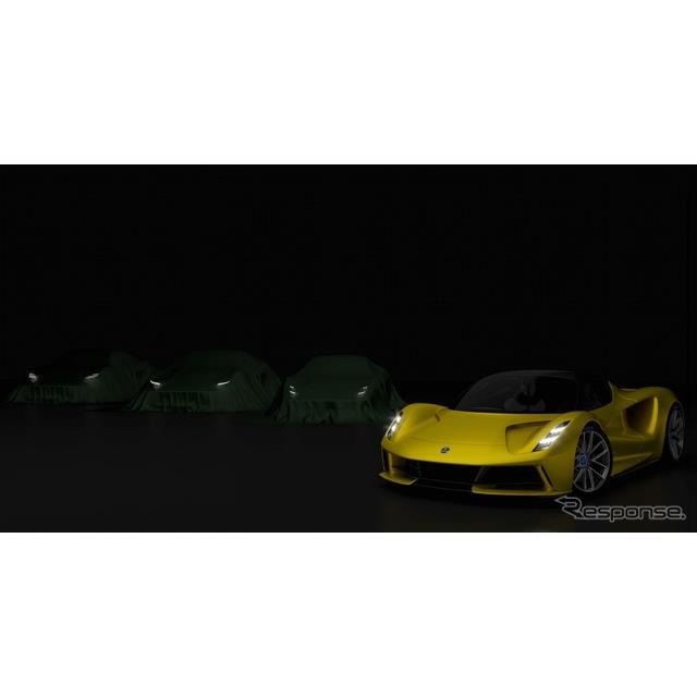 ロータスカーズ(Lotus Cars)は1月25日、2021年内に『エリーゼ』、『エキシージ』、『エヴォーラ』の生産...
