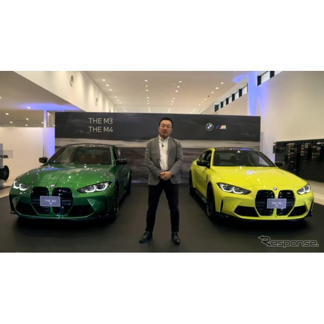 ビー・エム・ダブリュー(BMWジャパン)は、新型の『M3』と『M4』の販売を開始した。M3は「コンペティショ...