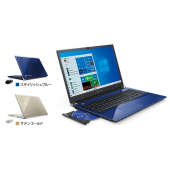 「dynabook T8」「dynabook T7」