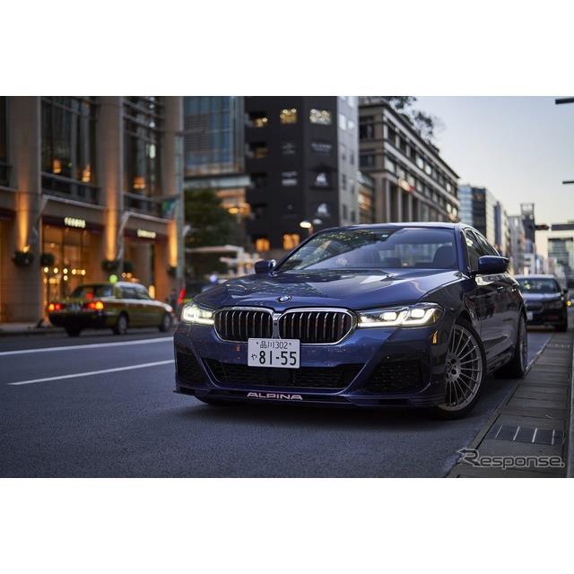 ニコルレーシングジャパンおよびニコルオートモビルズは、BMWアルピナの新型車『B5リムジーネ』および『B5...