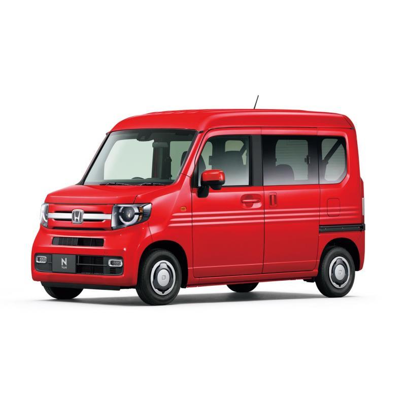 本田技研工業は2021年2月4日、軽商用バン「N-VAN(エヌバン)」の一部仕様を変更し、同年2月5日に発売する...