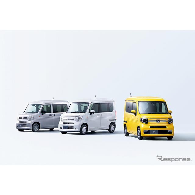 ホンダは、軽商用車『N-VAN』を一部改良し、2月5日より販売を開始した。  N-VANは2018年にNシリーズに追...