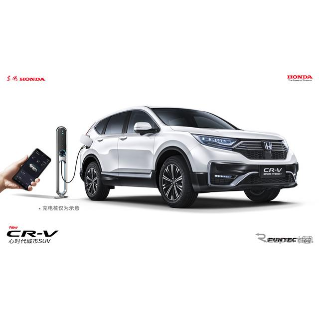 ホンダ(Honda)と東風汽車の中国合弁、東風ホンダは2月2日、『CR-V』のプラグインハイブリッド車(PHV)、...