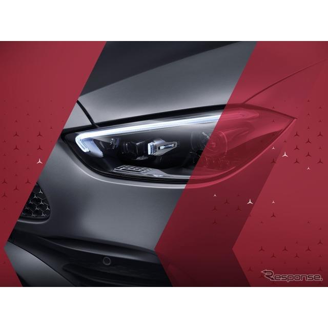 メルセデスベンツは2月15日、新型『Cクラス』(Mercedes-Benz C-Class)を2月23日、デジタルワールドプレミ...