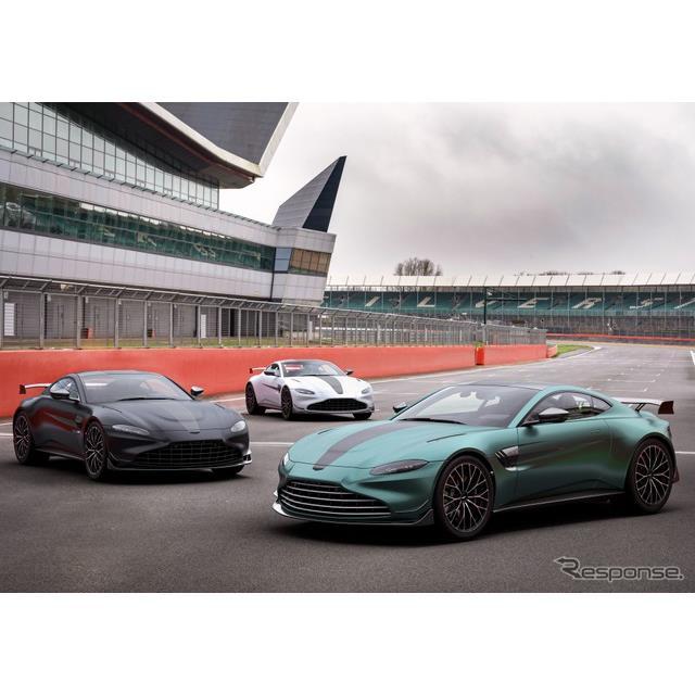アストンマーティンは3月22日、『ヴァンテージ F1エディション』(Aston Martin Vantage F1 Edition)を発...