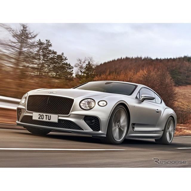 ベントレーは3月23日、新型『コンチネンタルGTスピード』(Bentley Continental GT Speed)を欧州で発表し...
