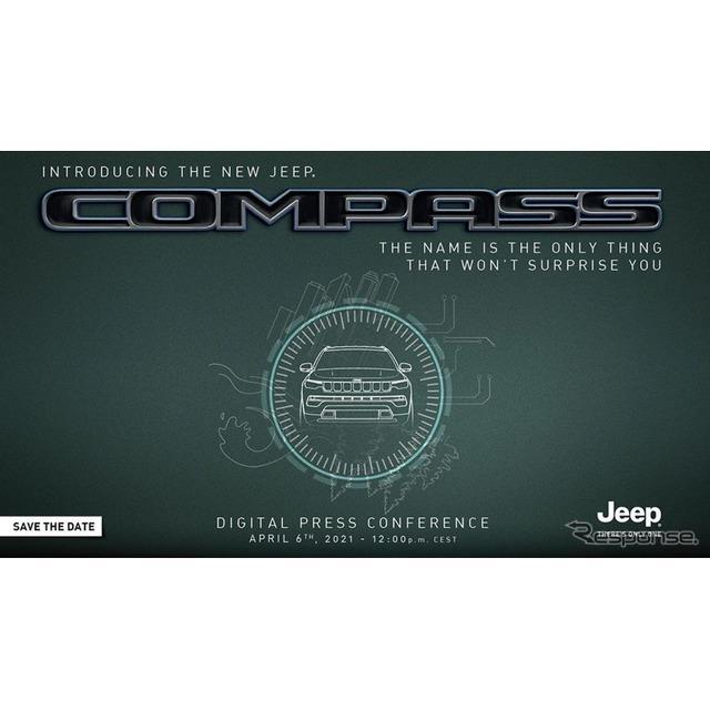 ステランティス傘下のジープブランドは3月26日、『コンパス』(Jeep Compass)の改良新型を4月6日、デジタ...