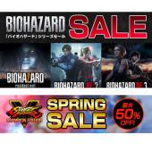 PS4「バイオハザード」「ストV チャンピオンエディション」セール