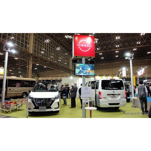 日産自動車と日産ピーズフィールドクラフトは、ジャパンキャンピングカーショー2021(幕張メッセ、4月2〜4...