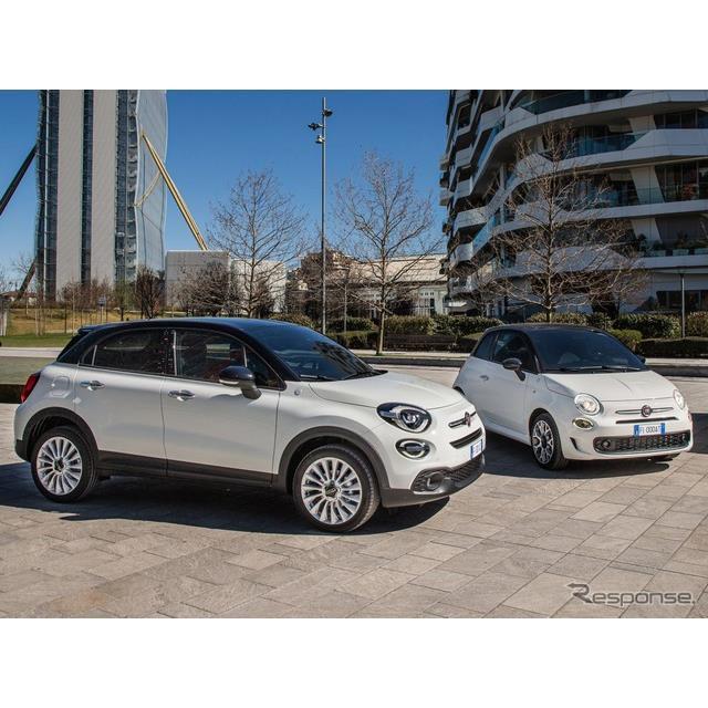フィアット(Fiat)は3月31日、欧州向けの『500』と『500X』に、グーグル(Google)と共同開発した「ハイ、...