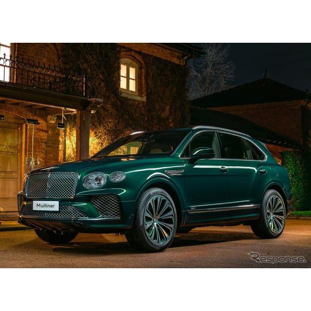 ベントレーは3月31日、プラグインハイブリッド車(PHV)の『ベンテイガ・ハイブリッド』(Bentley Bentayga...