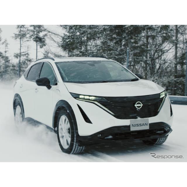 日産自動車の欧州部門は4月2日、新型EV『アリア』のパフォーマンスを最適化するために、欧州と日本のエンジ...