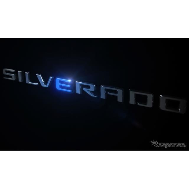 シボレーは4月6日、主力ピックアップトラックの『シルバラード』(Chevrolet Silverado)にEVを設定すると...