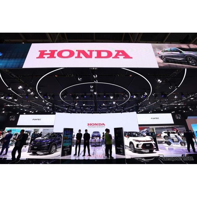 ホンダは、4月19日から28日まで開催される上海モーターショー2021にて、中国初となるホンダブランドの電気...