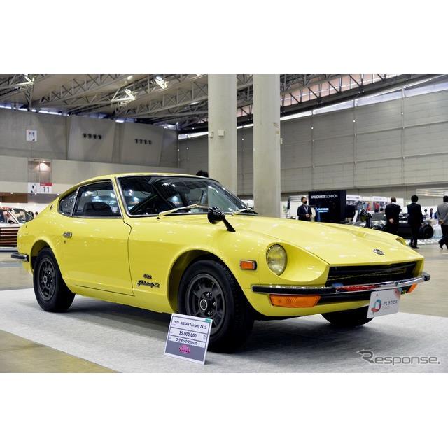 国産旧車からF1マシンまで、様々なジャンルのプレミアムカーをラインナップするプラネックスカーズ(東京都...