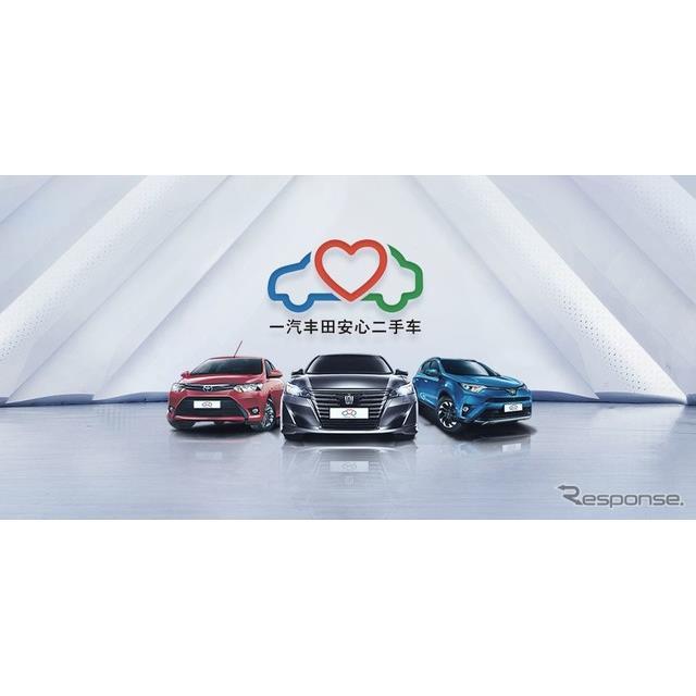 トヨタ自動車(Toyota)の中国部門は4月12日、中国で4月19日に開幕する上海モーターショー2021において、『...