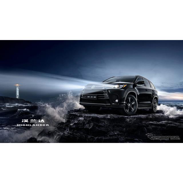 トヨタ自動車の中国部門は4月12日、中国で4月19日に開幕する上海モーターショー2021において、『ハイランダ...