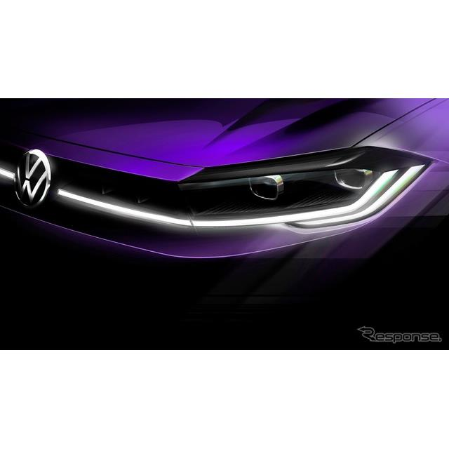 フォルクスワーゲンは4月19日、『ポロ』(Volkswagen Polo)の改良新型を4月22日、ワールドプレミアすると...