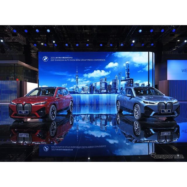 BMWグループは4月19日、中国で開幕した上海モーターショー2021(オートシャンハイ2021)において、新型EVの...