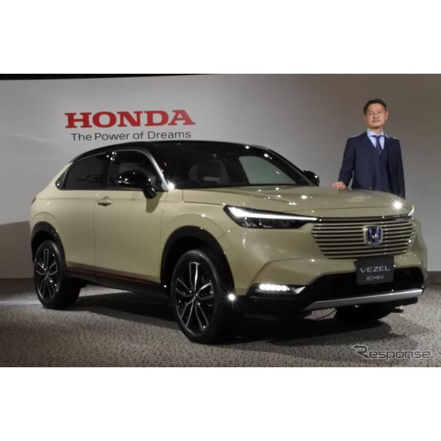ホンダは全面改良した『ヴェゼル』を4月23日から販売を開始すると発表した。初代モデルと同様にハイブリッ...