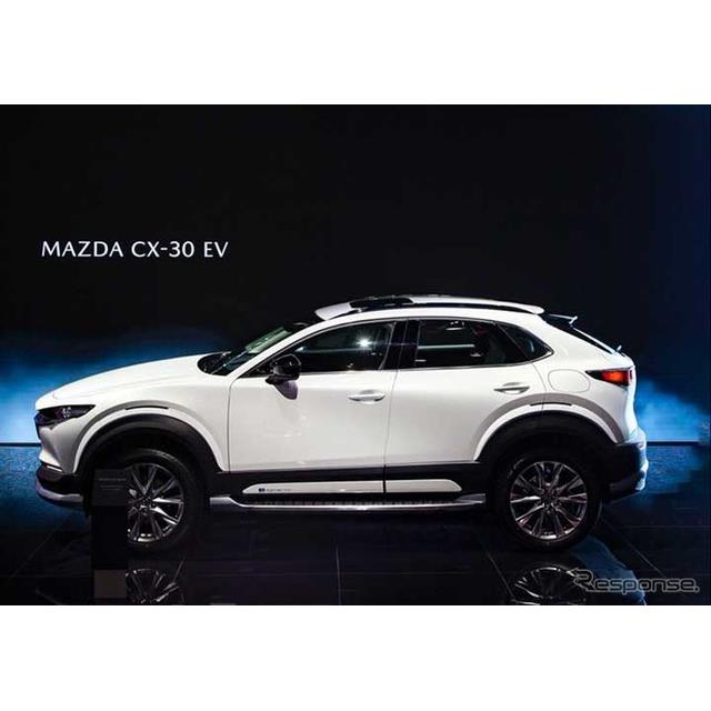 マツダの中国部門は4月19日、中国で開幕した上海モーターショー2021において、『CX-30 EV』(Mazda CX-30 E...