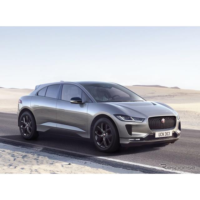 ジャガーカーズは4月20日、EVの『I-PACE』(Jaguar I-PACE)にスポーティ仕様の「ブラック」を欧州で設定す...