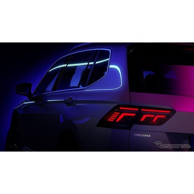 フォルクスワーゲンは5月5日、改良新型『ティグアンオールスペース』(Volkswagen Tiguan Allspace)を5月1...