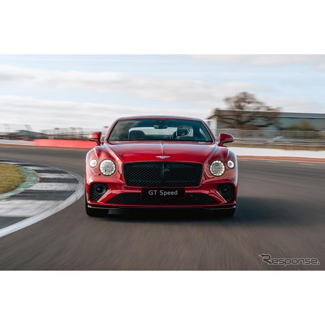 ベントレー(Bentley)は5月5日、新型『コンチネンタルGTスピード』と『コンチネンタルGTスピードコンバー...
