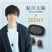 Zeeny Lights 2 × 鮎川太陽