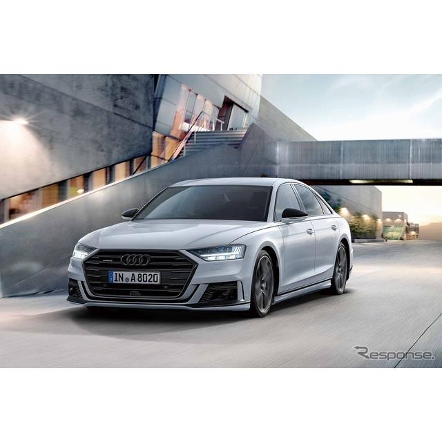 アウディジャパンはフラッグシップセダン『A8』に50台の限定モデル「グランドツーリングリミテッド」(Audi...