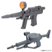 機動戦士ガンダム ビーム・ライフル型ウォーターガン/ザク・マシンガン型ウォーターガン