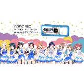 「iNSPiC REC ラブライブ!サンシャイン!! Aqoursモデル」