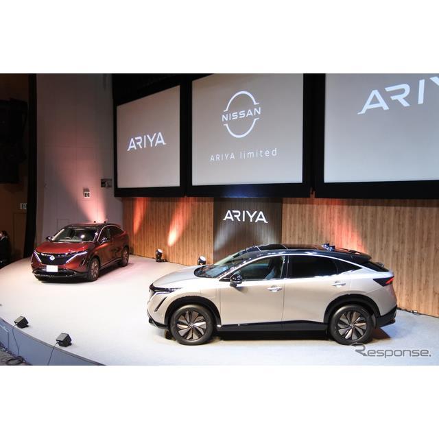 日産自動車は6月4日、横浜市にある本社で新型電気自動車『アリア』の日本専用特別限定車となる「アリア・リ...