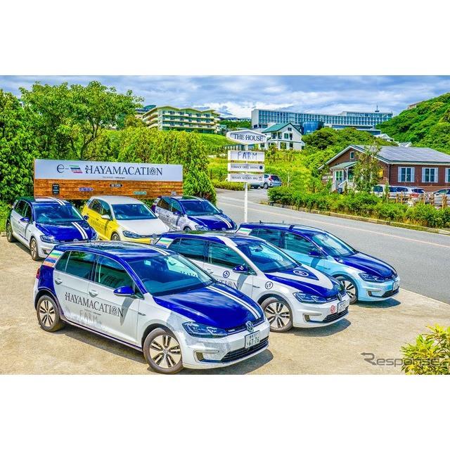 フォルクスワーゲン グループ ジャパン(VGJ)は、神奈川県葉山町で実施していた電気自動車(EV)『e-ゴル...
