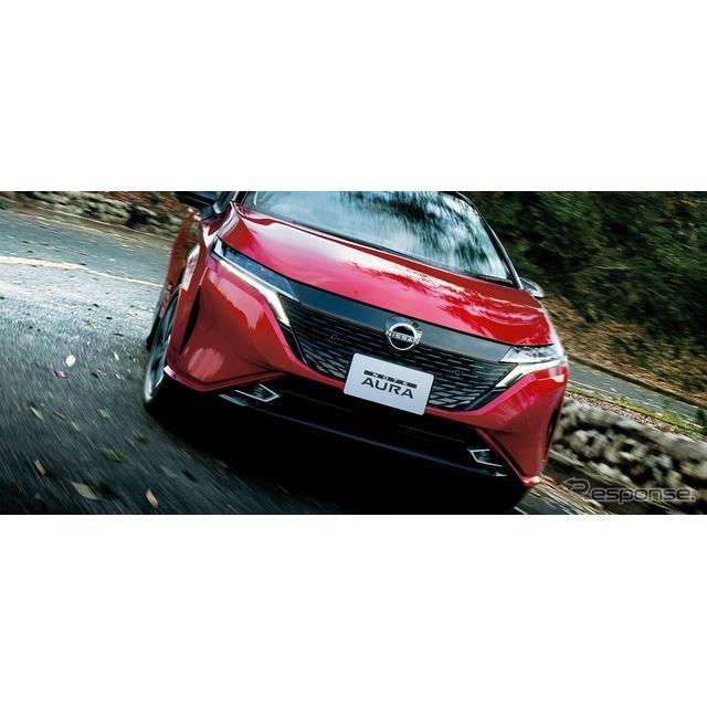 日産自動車は6月15日、第2世代「e-POWER」を搭載した新型コンパクトハッチバック『ノート オーラ』を今秋に...