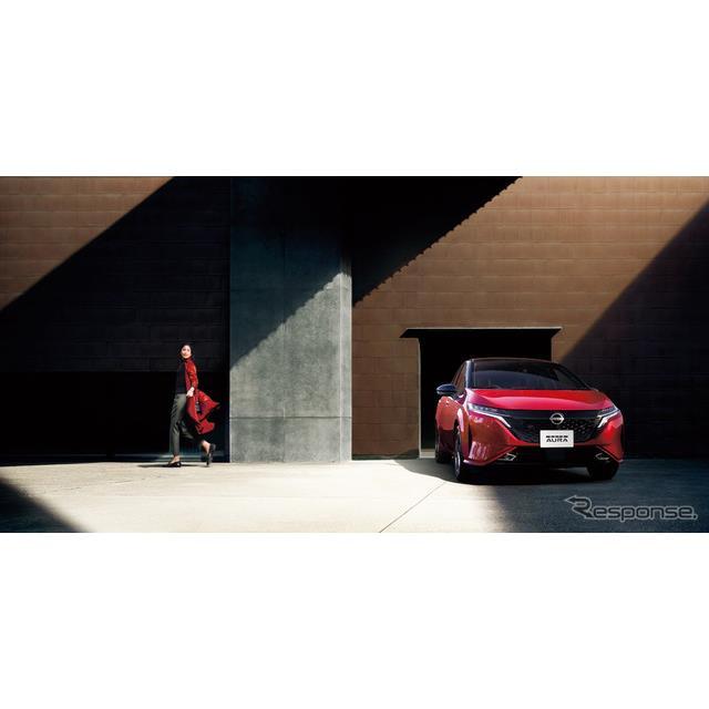 日産自動車は6月15日、主力コンパクトカー『ノート』の上級モデルである『ノートオーラ』をオンラインで発...