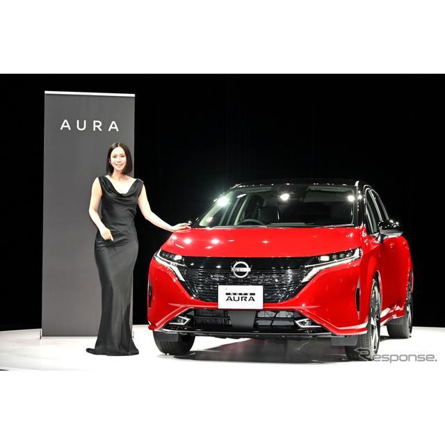 日産自動車は15日、都内で『ノートオーラ』の発表会を行った。女優の中谷美紀が登場してアンベール、ノート...