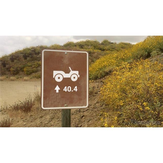 ジープ(Jeep)ブランドは6月22日、「新型車のサイン」と題したティザーイメージを公開した。ティザーイメ...