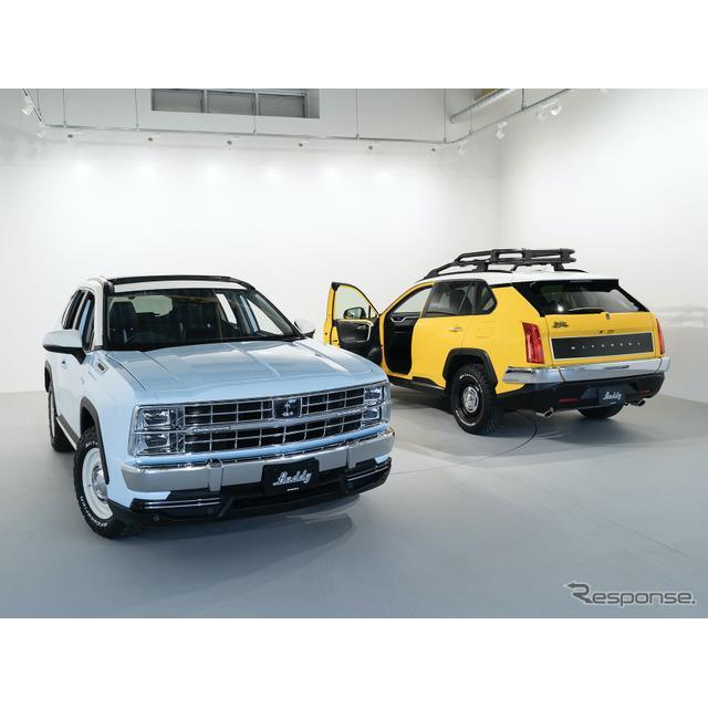 光岡自動車は、同社初のSUVカテゴリーとなる『Buddy(バディ)』を6月24日から販売する。  新型バディの...