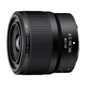 「NIKKOR Z MC 50mm f/2.8」