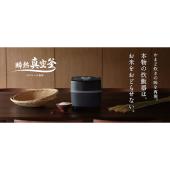 瞬熱真空釜 IHジャー炊飯器5.5合 RC-IF50-B