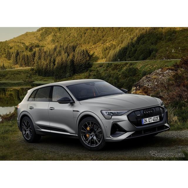 アウディ(Audi)は7月20日、2021年上半期(1〜6月)のEVの世界販売の結果を発表した。総販売台数は3万2775...