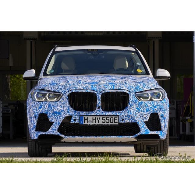 BMWグループは7月19日、ドイツ・ミュンヘンで9月に開催される「IAAモビリティ2021」において、2022年後半に...