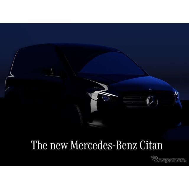 メルセデスベンツは7月23日、小型商用車の『シタン』(Mercedes-Benz Citan)の新型と、そのEV版の『eシタ...