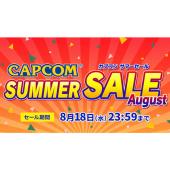 CAPCOM SUMMER SALE -August-