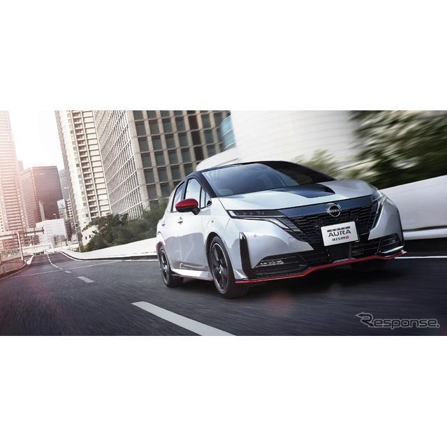 日産自動車は17日、自らがスポーツカーと名乗る『ノートオーラ NISMO』を発表した。そのデザインは新たなNI...