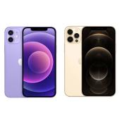 「iPhone 12」「iPhone 12 Pro」