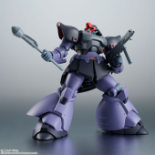 ROBOT魂 <SIDE MS> MS-09R-2 リック・ドムII ver. A.N.I.M.E.